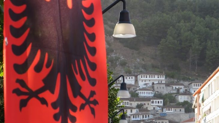 Albania flag view Berat